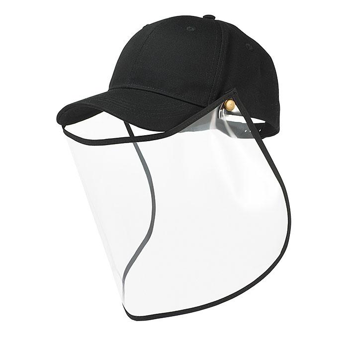 Unisex Baseball Cap with Removable Shield